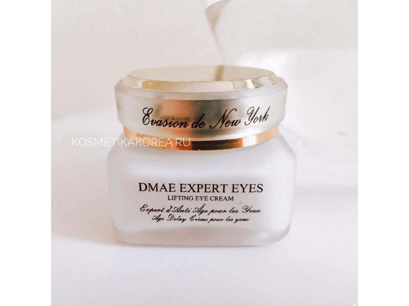 Лечебный крем для глаз DMAE EXPERT EYES от EVASION