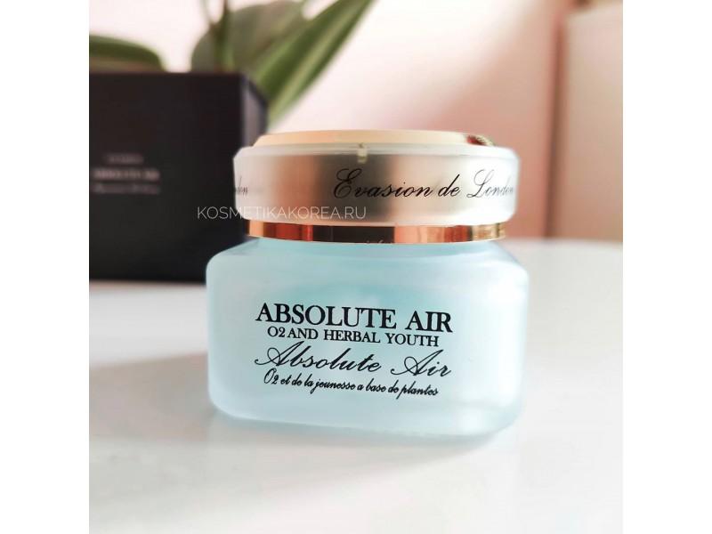 Регенерирующий гель - крем ABSOLUTE AIR Evasion