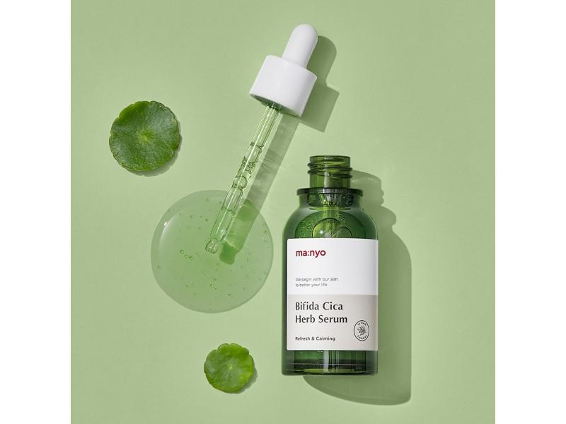 Bifida Cica Herb Serum