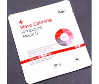 Маска тканевая 30 гр Meso Calming Ampoule Mask2 Isov Sorex
