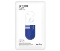 Осветляющая и увлажняющая шелковая маска на тканевой основе o2 white mask Storyderm